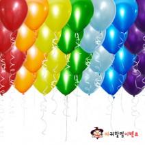 헬륨풍선-펄풍선(낱개1개)색상선택